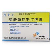 凯莱止,盐酸依匹斯汀胶囊,10毫克*6粒,组胺H1受体拮抗剂