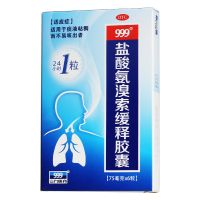999(三九医药),盐酸氨溴索缓释胶囊, 75毫mg*6粒/盒,适用于痰液黏稠而不易咳出者