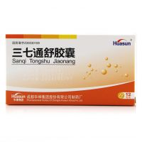 华神,三七通舒胶囊,200mg*12粒,主要用于心脑血管栓塞性病症,主治中风,半身不遂,口舌歪斜