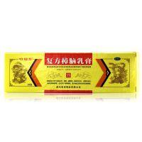 哈瑞美,复方樟脑乳膏,20克,用于虫咬皮炎、湿疹、瘙痒症、神经性皮炎