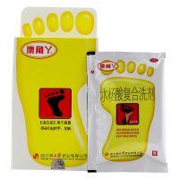 康角丫,水杨酸复合洗剂,(粉剂15克+液剂)*2包,用于真菌感染引起的手、足癣