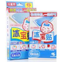 冰宝贴,小林退热贴,,适用于发热患者物理降温