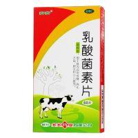 ,乳酸菌素片 ,0.4g*60片/盒,用于肠内异常发酵等