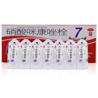达克宁,硝酸咪康唑栓,0.2g*7枚/盒,