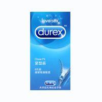 杜蕾斯,天然胶乳橡胶避孕套(紧型装),,用于安全避孕,降低感染艾滋病和其他性病的几率