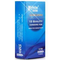 玛西娅,天然胶乳橡胶避孕套_平滑型,,用于安全避孕