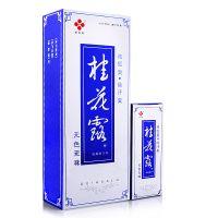 银桂牌,祛臭液Ⅱ号 (桂花露),24毫升,【3瓶7折,省31.5元】用于狐臭(腋臭)、汗臭等