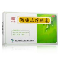 同济堂,润燥止痒胶囊,0.5g*36粒*1瓶/盒,适用于血虚风燥所致的皮肤瘙痒,痤疮,便秘