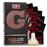 名流,名流天然乳胶橡胶避孕套G点大颗粒G点激爽,,用于安全避孕,降低艾滋病的感染几率