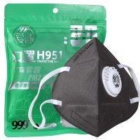 ,999 爱戴口罩  防雾霾 防尘 大口径呼吸阀 不闷气  活性炭除异味  ,,防雾霾防粉尘沙尘 不闷气 呼吸顺畅透气 还您健康呼吸