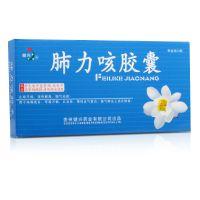 健兴,肺力咳胶囊,0.3g*30粒,用于咳喘痰多,呼吸不畅,以及慢性支气管炎见上述症状者
