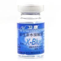 ,软性亲水接触镜X-BLUE,,【买一送一】独有悬浮边缘设计,保证角膜的透氧性