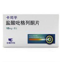 卡司平,盐酸吡格列酮片 (卡司平) ,15mg*7片 ,用于治疗2型糖尿病