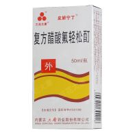 三花大唐,复方醋酸氟轻松酊,50ml*1瓶/盒,