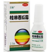 三金,西瓜霜,2.5g*1瓶/盒,