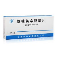 飞宇,氨糖美辛肠溶片 ,12片,用于强直性脊椎炎、颈椎病等