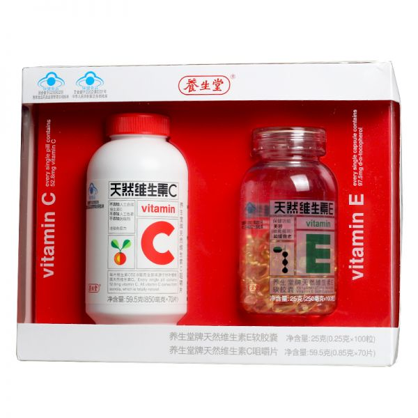 【两件8.5折,领券更实惠】养生堂 维生素E+天然维生素C咀嚼片