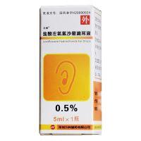 ,左拂 盐酸左氧氟沙星滴耳液,0.5%*5ml,治疗敏感菌引起的外耳道炎、中耳炎。