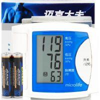迈克大夫,数字显示电子血压计BP3BZ1-1 ,,适用于辅助家庭测试血压
