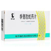 季德胜,季德胜蛇药片,0.4克*60片,清热,解毒,消肿止痛