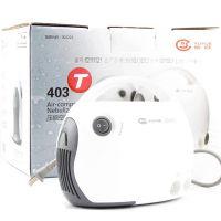 鱼跃,压缩空气式雾化器403T ,,主要功能是将药物雾化供患者吸入