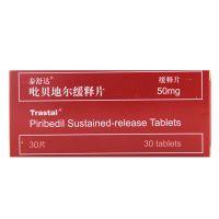 泰舒达,吡贝地尔缓释片,50mg*30片/盒,适用于帕金森氏病,可作为单一用药