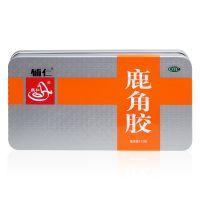 辅仁堂,鹿角胶,125克,用于温补肝肾、益精养血