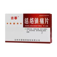 吉春,活络镇痛片,0.6克*30片,用于闪腰岔气,淤血作痛,筋骨疼痛,腰痛,腿痛