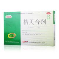 可迅停,桔贝合剂,10毫升*6支,【新用户下单立减5元】用于肺热咳嗽,痰稠色黄,咯痰不爽