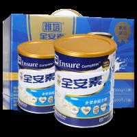 雅培,全营养配方粉(全安素)(礼盒装),,【2罐礼盒装】适用于需要加强营养补充及(或)营养支持的人群