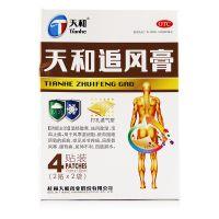 天和,追风膏,7*10厘米*2贴*2袋,用于风湿痹痛,腰背酸痛,四肢麻木,经脉拘挛等症