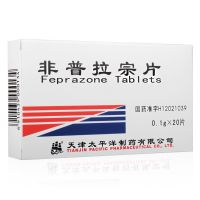 太平洋,非普拉宗片, 0.1克*20片 ,用于活动性风湿病,血栓性静脉炎以及牙痛