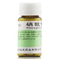 益民,硝酸甘油片 , 0.5毫克*50片,用于冠心病,心绞痛的治疗及预防