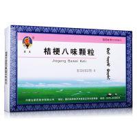 蒙王,桔梗八味颗粒, 6克*6袋 ,用于肺热咳嗽,多痰,预防和治疗小儿麻疹及流感