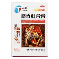 天和,麝香壮骨膏,8cm*13cm*8片/盒,【套餐低至13.8/盒】适用于镇痛,消炎