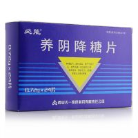 必能,养阴降糖片,0.72克*24片,适用于糖尿病