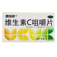 德维喜,维生素C咀嚼片 ,200mg*36片,用于预防坏血病,也可用于各种急慢性传染疾病