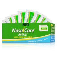 鼻可乐,洗鼻剂(儿童) ,鼻可乐洗鼻剂(儿童) 2.7克*30袋,用于鼻腔、鼻窦分泌物结痂清洗等