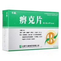 今越,痹克片,0.45克*36片,用于痹病湿热痹阻瘀血阻络证所致的肌肉关节肿痛