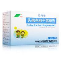 HNSY,头孢克洛干混悬剂 (欣可诺),0.125克*6包,适用于治疗因敏感菌引起的呼吸道轻度至重度感染