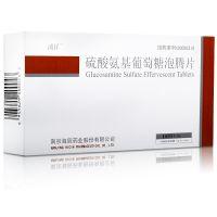 浦祥,硫酸氨基葡萄糖泡腾片,0.25克*24片,原发性及继发性骨关节炎