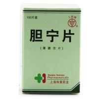 和黄,胆宁片,0.36g*100片,用于肝郁气滞,湿热未清所致的右上腹隐隐作痛,食入作胀