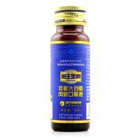 海王金樽,牡蛎大豆肽肉碱口服液,,适用于保护肝脏