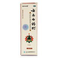 ,云南白药酊,50ml,用于活血散瘀,消肿止痛
