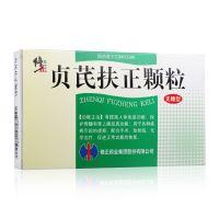 修正,贞芪扶正颗粒,5g*10袋 /盒,用于提高人体免疫功能