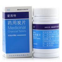 爱西特,药用炭片,0.3g*100片,用于腹泻及胃肠胀气