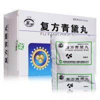 天宁寺,复方青黛丸,6克*12袋,用于进行期银屑病、玫瑰糠疹、药疹等
