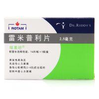 瑞素坦,雷米普利片,2.5毫克*14片,高血压。充血性心力衰竭