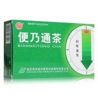 同济,便乃通茶, 2.8克*12袋,适用于老年津亏肠燥所致的便秘