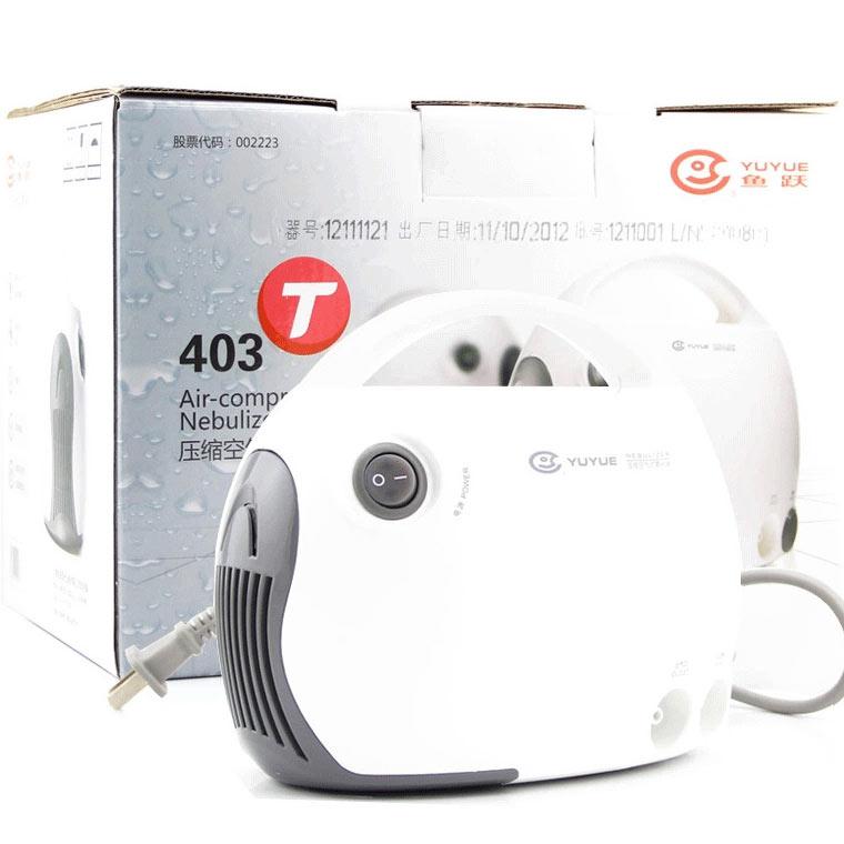 压缩空气式雾化器403T